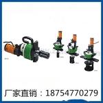電動管道坡口機鋼管坡口機內脹式管子坡口機