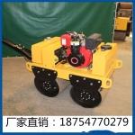 手扶式压路机厂家直销小压路机价格双钢轮压路机