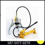 液壓拉馬廠家直銷分體式拔輪器 價格10噸液壓拉馬