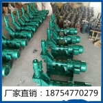 電動液壓壓槽機廠家直銷液壓滾槽機低價銷售168滾槽機