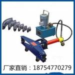 電動液壓彎管機廠家直銷電動彎管機手動彎管機