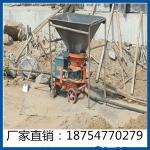 混凝土喷浆机厂家直销7立方湿喷机价格或优惠