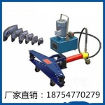 2寸电动液压弯管机厂家直销重庆3寸电动液压弯管机