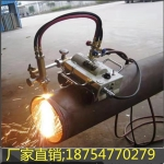 管道切割機廠家管道氣割機低價銷售磁力管道切割機