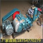 BW250泥浆泵注浆机卧式三缸往复单作用活塞泵