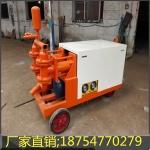 液压砂浆泵厂家直销 砂浆注浆机低价销售