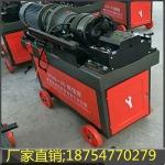 HGS-40型钢筋剥肋套丝机厂家直销钢筋直螺纹套丝机