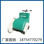 电动切割机厂家直销手推切割机价格优惠混凝土切缝机