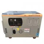 静音8KW柴油发电机厂家