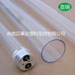 余姚百事达厂家直销T8T10LED日光灯高透明PC塑料圆管