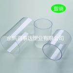 浙江PC管厂家直销高透明大口径机械设备PC塑料透明圆管