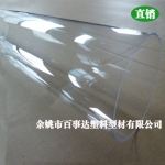 余姚百事达PC管厂家直销挤出高透明包装容器PC塑料透明圆管