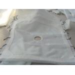 四川单丝滤布袋  过滤材料厂家直销