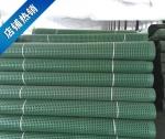 成都塑料排水板HDPE防水板卷材批发  厂家规格齐全