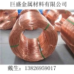 专业销售3.0mm-3.45mm-3.5mm红铜铆料线 厂家