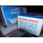 成都利友 大西洋焊材 CHS102