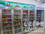 清遠飲料冰柜的價錢多少