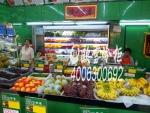 徐州水果冷藏柜首選廠家/徐州水果保鮮柜價格多少-歐雪冷柜