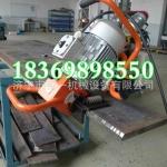 SKF-15 管板坡口機 手提倒角機價格