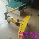 直銷電動液壓彎管機 小型彎管機價格