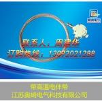 重庆定做混泥土养护电伴热带加热电缆正品保证