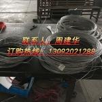 化工管道防爆电热带厂家报价电伴热保温质优价廉