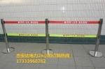 湖北5米双层不锈钢伸缩护栏警戒线隔离围栏生产厂家
