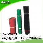 杰安达牌35KV 10mm厚黑色绝缘胶垫生产厂家