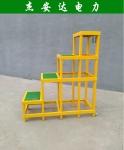 山东绝缘凳玻璃钢电工梯绝缘关节梯
