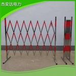 山東不銹鋼片狀伸縮圍欄帶式警示帶伸縮護欄圍欄擋