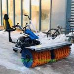 小區馬路小型汽油吹雪機 防滑輪胎式拋雪機