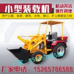 農用四輪柴油抓草機 廠家發貨 家用矮腳虎叉車