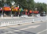 南宁市政道路护栏设计,红昌科技护栏直销