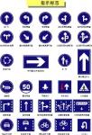 南宁3M交通标志牌红昌科技安全标志