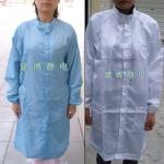 防靜電立領大褂 凈化服 防塵服 防護服 潔凈服