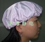 防塵帽/防靜電帽/防靜電浴帽/防靜電工帽
