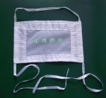 防静电口罩/滤网口罩 无尘口罩,防尘口罩 洁净口罩