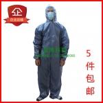 一次性无纺布连体服 防水防油污连体服 一次性喷漆服防护服工作