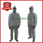 一次性无纺布分体工作服 一次性防护衣服 无尘服 洁净服
