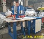 pvc 充气嘴熔接机,高周波压痕设备,塑料热合机,高频焊接机