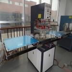 PVC吸塑高频包装机,高周波泡壳封口切边机,高频热合机