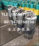 耐腐蚀潜水排污泵 排污排沙水泵 离心泵液下排污泵