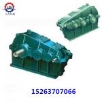 ZS65圆柱齿轮减速机|厂家专业团队设计制造