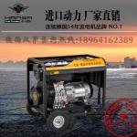 5KW380V柴油发电机组