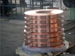 50铜紫铜带|进口品质C2600电解黄铜带|东营H59铜卷