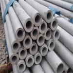 進口304不銹鋼無縫管 不銹鋼毛細管切割 圓管