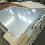 徐州现货供应304不锈钢板 中厚板 激光免费任意切割