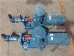 全新現貨3GR30×4W2鍋爐燃油泵
