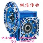 步进电机专用涡轮蜗杆减速机RV系列涡轮蜗杆减速机