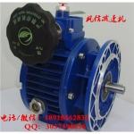 雙極減速機、蝸輪蝸桿減速機